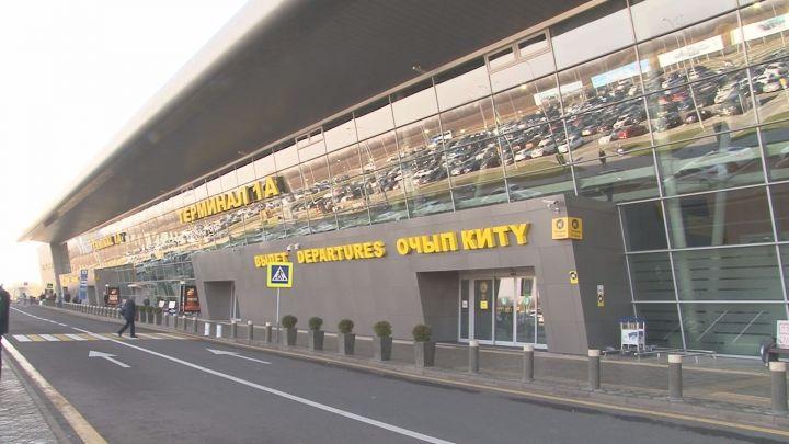 Бронирование авиабилетов онлайн дешево