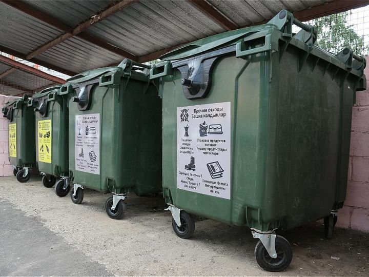 Метшин призвал организовать обязательный раздельный сбор отходов в муниципальных учреждениях