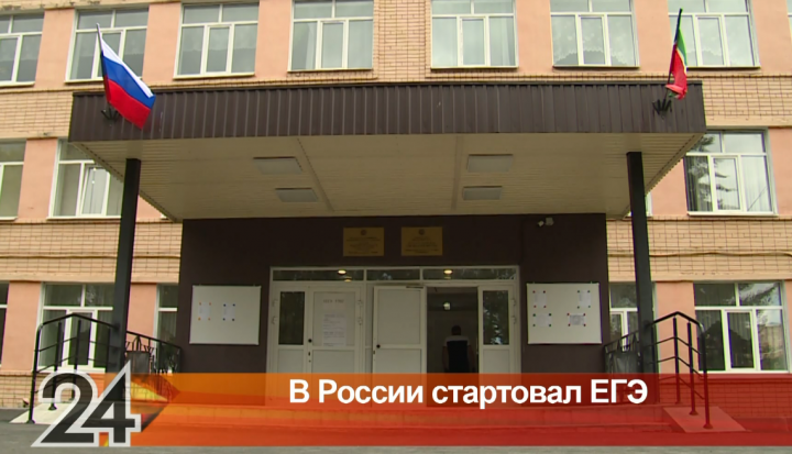 В России стартовала сдача ЕГЭ