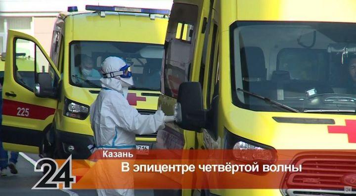 События недели в Татарстане: рухнувший самолет и огромные очереди на вакцинацию