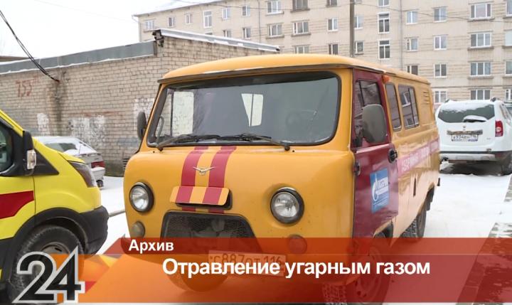 В Бавлинском районе пенсионер отравился угарным газом