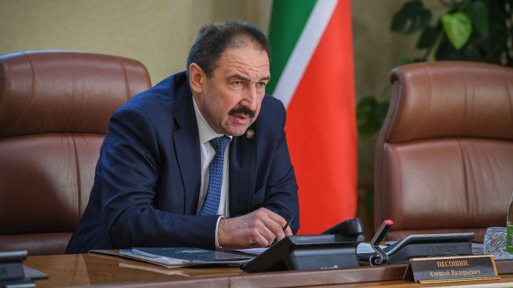 Песошин поздравил химиков Татарстана с профессиональным праздником