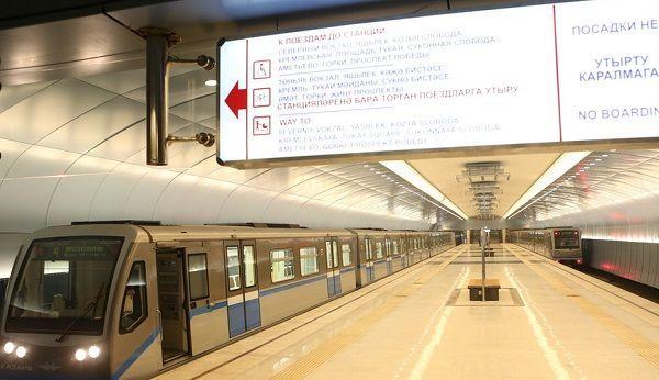 В казанском метро начала работать сеть 5G