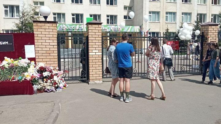 Более тысячи человек пришли сдать кровь в день трагедии в казанской гимназии №175