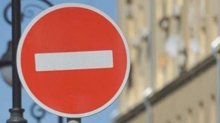 В Казани до 17 августа ограничат движение по улице Сахарова