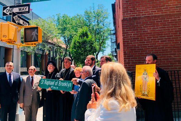 В Нью-Йорке открыли улицу в честь святого, бывшего преподавателем Казанской духовной академии
