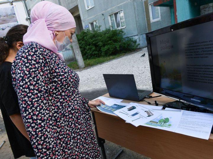 В Казани заработал сервис «Мой район» по улучшению городской среды