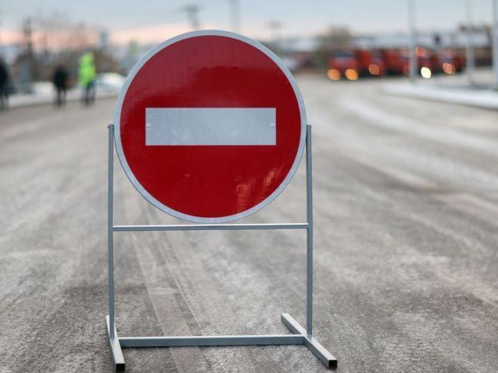 В центре Казани частично ограничат движение транспорта