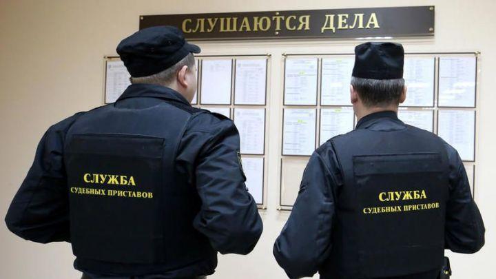 В Татарстане приставы взыскали с должников по алиментам более 236 млн рублей