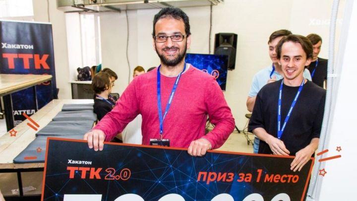 В Казани наградили победителей хакатона «ТТК 2.0» марафона Digital SuperHero