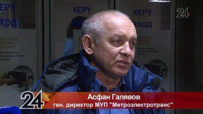 Экс-глава «Метроэлектротранса» назначен гендиректором «Таткоммунэнерго»