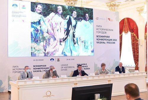 В Казани впервые в России проводят Всемирную конференцию исторических городов