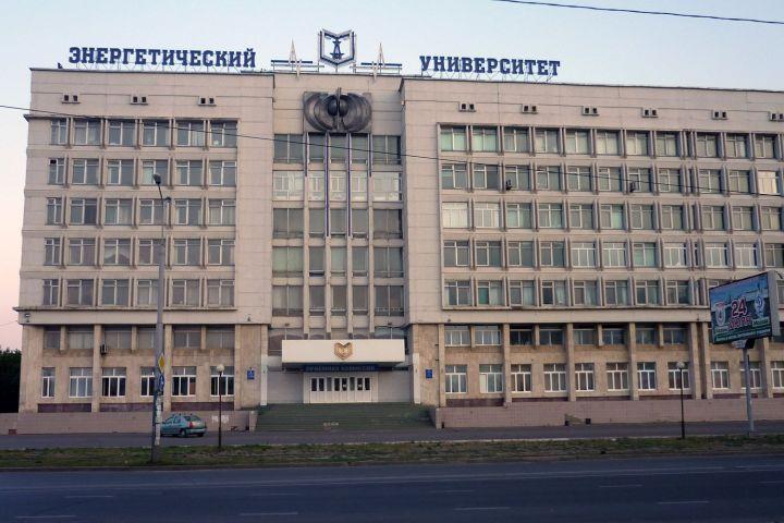 Казанский энергетический университет станет организатором летней школы