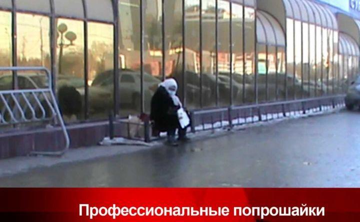 Мир казанских попрошаек. Часть 2: как родственники используют пожилых бедняков
