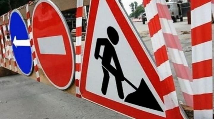 В Казани временно ограничили движение по улице Сахарова