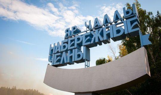 «КАМАЗ» поставит в Набережные Челны 21 новый автобус