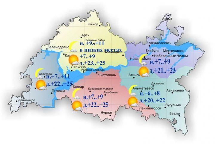 В Татарстане температура ночью понизится до +6 градусов