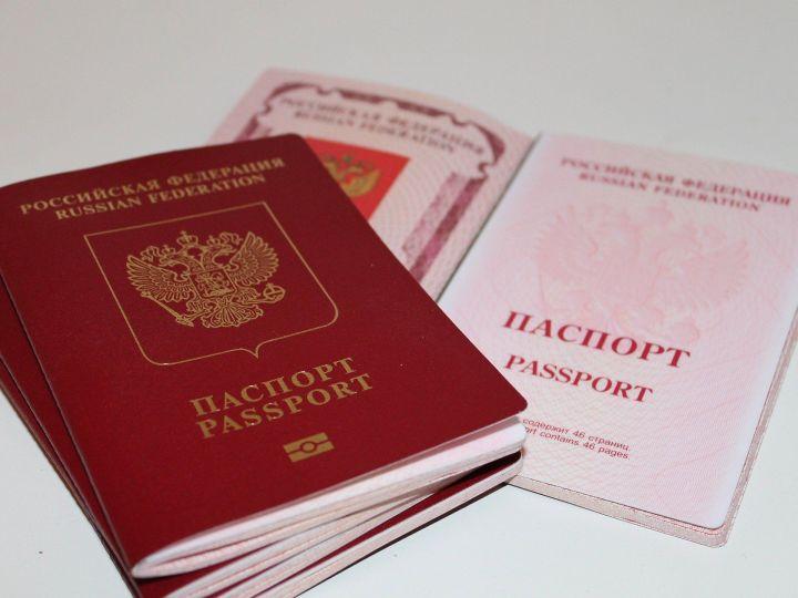 Татарстанец купил паспорт и СНИЛС, чтобы погасить задолженность по кредиту