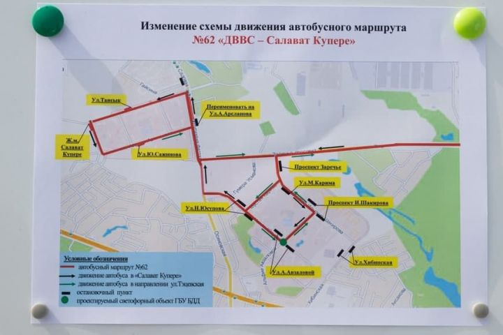 Автобус №62 начнет курсировать по улицам микрорайона «Салават Купере» в Казани