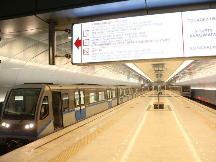В Казани проезд в метро дорожает на 5 рублей