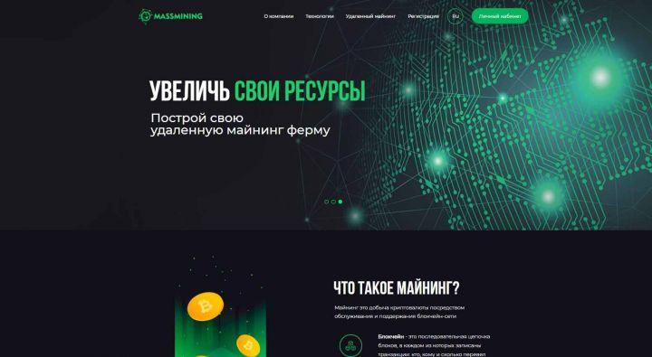 «Обеспечьте себя и семью всем необходимым»: татарстанцы продолжают нести деньги в организации с признаками финпирамиды