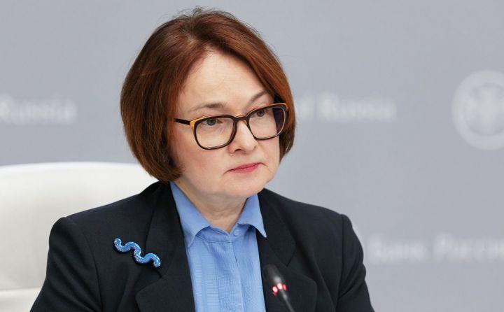 Набиуллина:  Россия приближается к пределу роста ипотеки