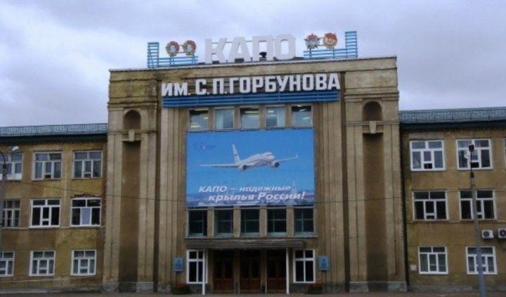 Минниханов и Чемезов посетили авиазавод им. Горбунова