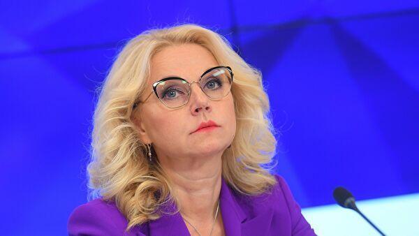 Минтруд России представил план по выявлению теневой занятости в регионах