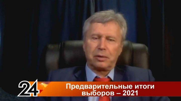 Политолог оценил выборы в Татарстане