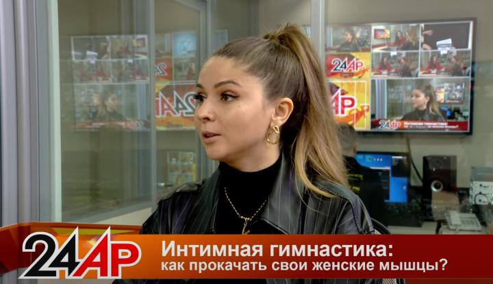 «Я за то, чтобы женщины получали удовольствие»: Катя Вагимагия рассказала, кому следует заниматься интимной гимнастикой
