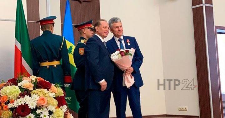 В Нижнекамске вручили награды выдающимся гражданам города