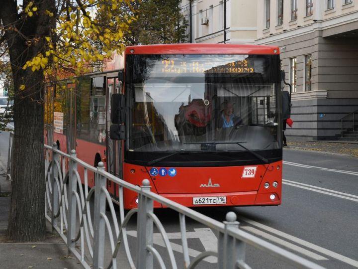 В день проведения велогонки в Казани изменится схема движения автобусов