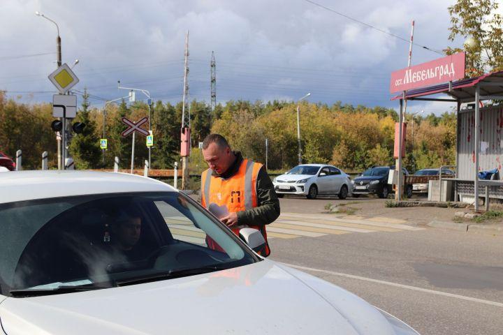 Автомобилистам Татарстана напомнили, как правильно переезжать железнодорожные пути