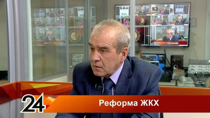 Вице-президент АН РТ: «Россияне тратят на оплату услуг ЖКХ 15% бюджета»
