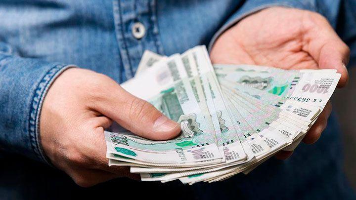 В 2022 году средний размер пенсии в России составит 18 521 рубль