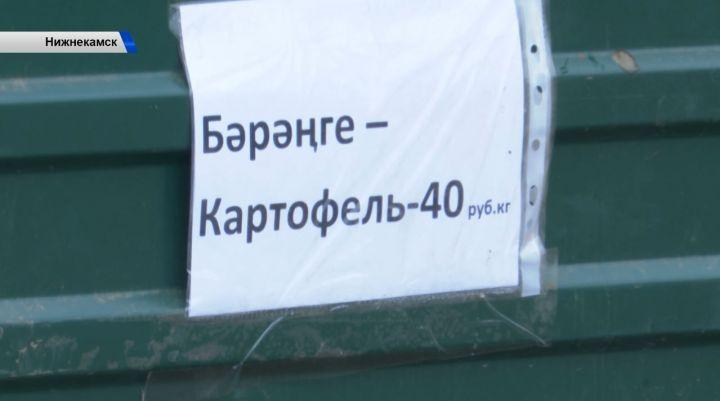 Жители Татарстана жалуются на выросшие в два раза цены на овощи