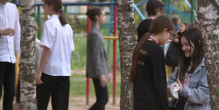 В казанских школах составят психологический портрет старшеклассников