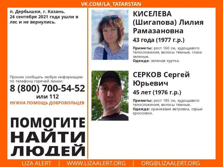 Два человека пропали в лесу в поселке Дербышки